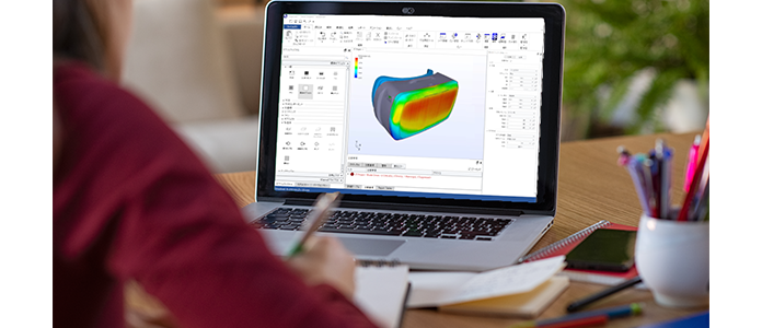 CFD software for thermal design